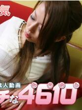 H4610 ki180805 片桐 舞 26岁