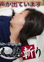 C0930 ki180805 大谷 香奈枝 37岁