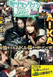 YMDD-160 意外事件:鬼果!!在AIKA和rizu的珍途中
