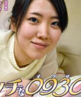 H0930 ki191222 羽田 实惠25岁