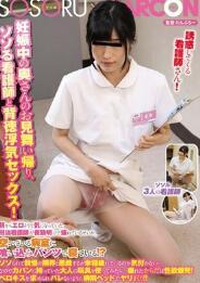 GS-298 诱人的护士背徳外遇性爱!觉得很性感的担当护士因为上夜班累了、就进去空病房 只著内裤睡觉 这样太诱人了[有码高清中文字幕]