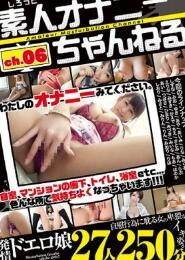 OCA-006素人手淫频道频道频道。贪图手淫快乐的女人最情色!!