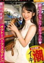 326EVA-101 在秋葵节捕获的小动物系迷你美少女是最喜欢SEX的爱神恩比奇!醉醺醺的扑通一声撞到一起!啤酒的最后期限是用粘稠精液决定的。