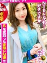 300MIUM-603 中出&浓厚射精3连发! 在大阪的本邸在东京拥有别宅的的真正名流妻子!和非常繁忙的丈夫做爱是一年前!各种变态性行为的肆无忌惮