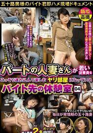 JJAA-029 兼职的人妻偷偷带着年轻的工作人员,成为了一间享受的单人房间。
