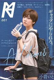 KMHRS-001 看来酷酷的女孩19岁 喜欢做爱到AV出道 小岩伊都[有码高清中文字幕]