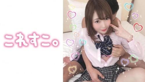397KSKO-021 JK制服美少女