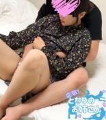 Tokyo Hot tougeki0023 3标题组合-2小时以上的长篇,女大学生人妻3P野外露内容也很丰富