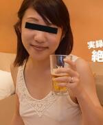 HEYZO 2319 实录!达到顶峰的素人妻子铃木鸣子