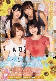 [中字] BBAN-291 夏日女子宿舍空调坏掉的话… 大学女学生4人香汗淋漓浓厚蕾丝边
