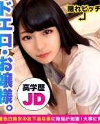 435MFC-039  MOON FORCE 高学历JD口交SEX