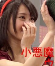 点击下载【MGMR-008 情侣羞耻美少女高清】图片
