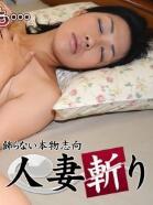 点击下载【C0930 ki200929 槇瀬 曜子 34岁】图片