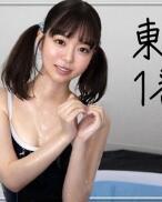 点击下载【468NRPK-006 东京1番阴毛 明天或[20]】图片