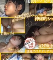 点击下载【107SYBI-010 熟睡女子睡醒后最舒服的夏目响】图片