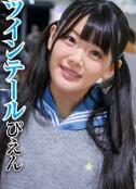 396BIG-065 黑丝JK制服美少女