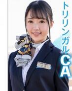 396BIG-069 空姐CA制服酒店内SEX