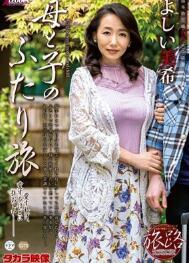 点击下载【(中字) SPRD-1437 旅途中再见熟继母 吉井美希】图片